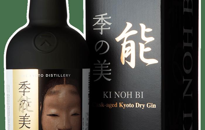 Ki Noh Bi Gin; batch 9!