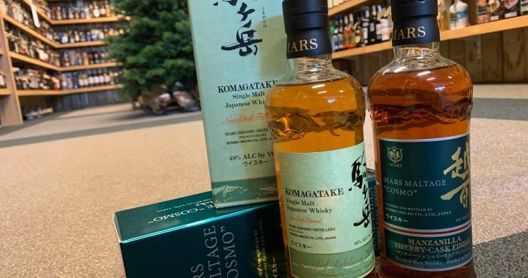 Nieuwe MARS whisky's uit Japan!