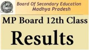 Read more about the article MP Board 12th Class Result 2020