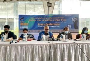 https://www.dhakaprotidin.com/wp-content/uploads/2021/01/Dhaka.jpg