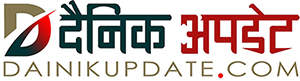 Dhankuta News : Daily Online News From Nepal