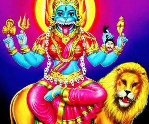 Why Do We Perform Prathyangira Homa ?