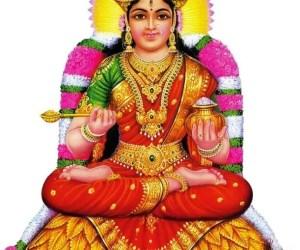 Annapoorna Gayatri Mantra