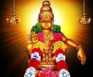Ayyappa Moola Mantra