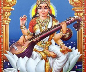 Neela Saraswathi Stotram