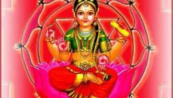 Goddess Bhuvaneshwari Moola Mantra - Dhevee org