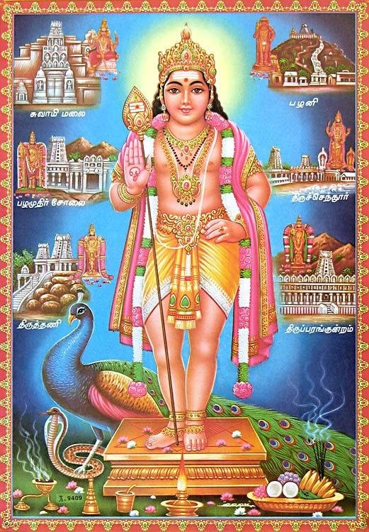 Kantha Sasti Kavasam Dhevee Org