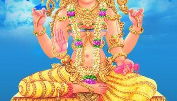 Bagalamukhi Moola Mantra - Dhevee org