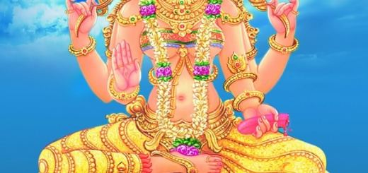 Baglamukhi Gayatri Mantra In Tamil - Dhevee org