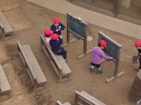 Fuji Kindergarten 04