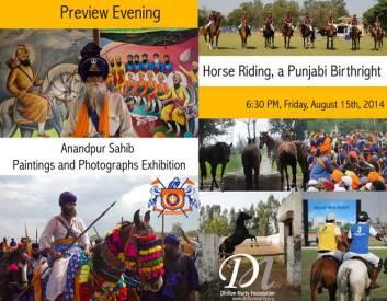 Horse movie preview evening invite