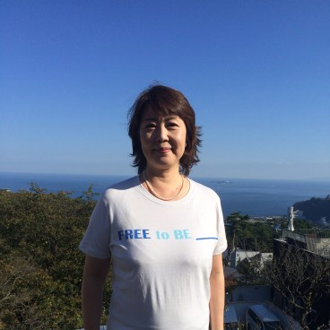 Free to have unlimited possibilities. I shine, and I encourage everyone else to shine too! Reiko 自由とは、枠を越えて、無限の可能性を持っていること。 みんなも私も主人公!
