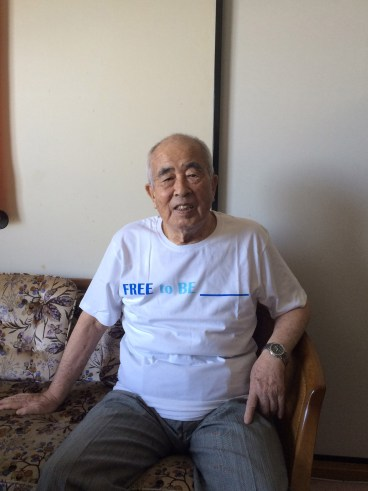 Free to have my own pace. For me, freedom is being able to feel healthy and capable! (at age 95 :)) Toshio 自由とは、自分のペースがあること。 健康で色々なことができること。御年95歳!