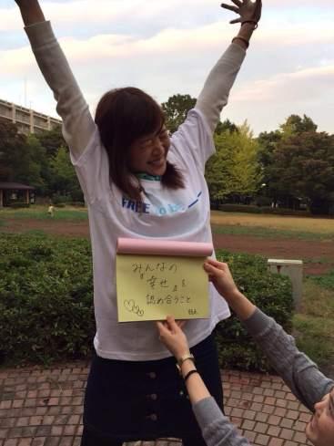 自由とはみんなの幸せを認め合うこと Freedom is to mutually approve the happiness of all.Tomomi