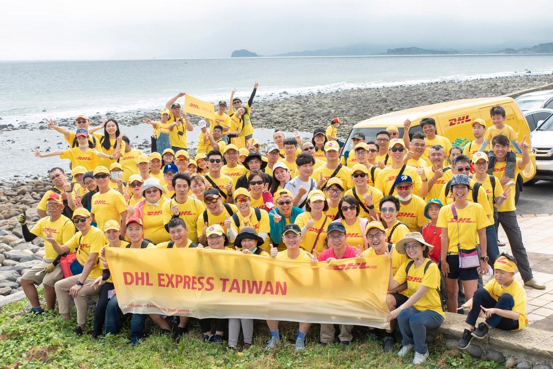 DHL 臺灣志工日 | DHL Express 臺灣 - DHL Express Taiwan