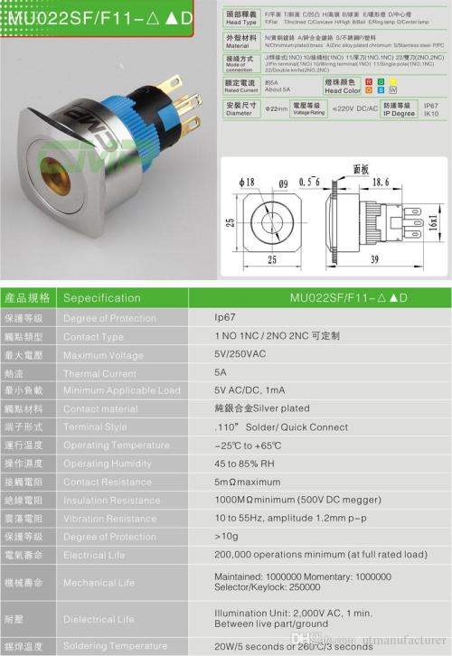 small resolution of high quality ce tuv 22mm metal stainless steel anti vandal momentary push button 12v 24v illuminated