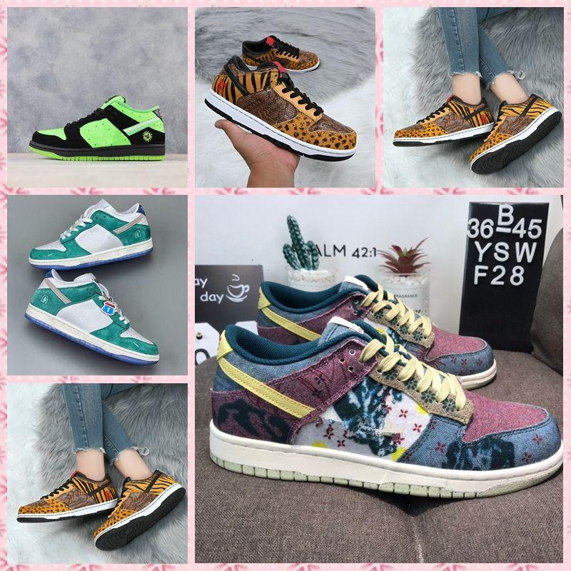 2021 New AF 1 SB Fashion Designer Men High Top Sneaker ...