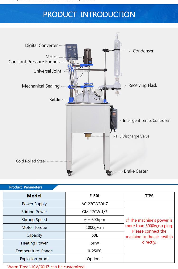 hight resolution of zoibkd factory price f 50l stainless steel single layer glass stirred reactor with cooling coil for laboratory