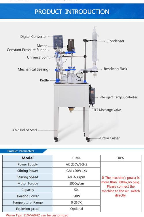 small resolution of zoibkd factory price f 50l stainless steel single layer glass stirred reactor with cooling coil for laboratory