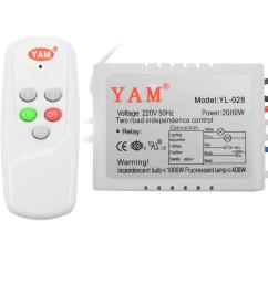 2019 yam ac 220 v 2ch 3ch 4ch wireless remote control switch system receiver transmitter waterproof remote 315mhz ht802 804 from jigsaw 33 69 dhgate com [ 1000 x 1000 Pixel ]