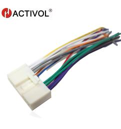 car radio stereo male iso plug power adapter wiring harness special for 2 3 5 6 iso harness power cable gps [ 1000 x 1000 Pixel ]
