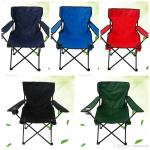 Leisure Folding Chair Thicken Waterproof Oxford Cloth Armchair Easy To Carry Outdoor Beach Chairs Convenient Five Colors 25lj B Best Camp Chairs Cheap