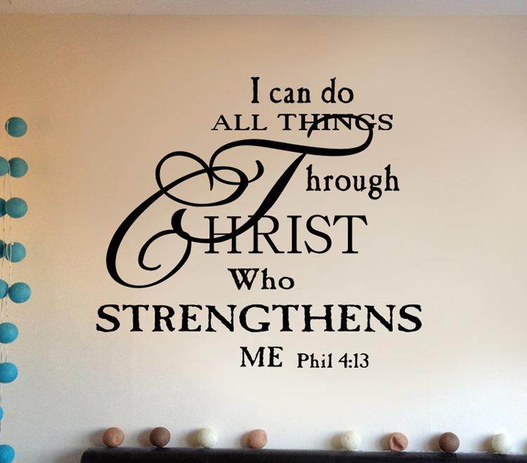 Dream Big Quotes Wallpaper I Can Do Anything Through Christ Who Strengthens Me Wall