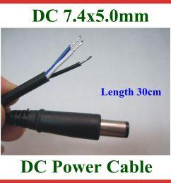 2017 dc tip plug 7 4 5 0mm 7 4x5 0mm dc power supply hp laptop charger wiring diagram [ 2666 x 2624 Pixel ]