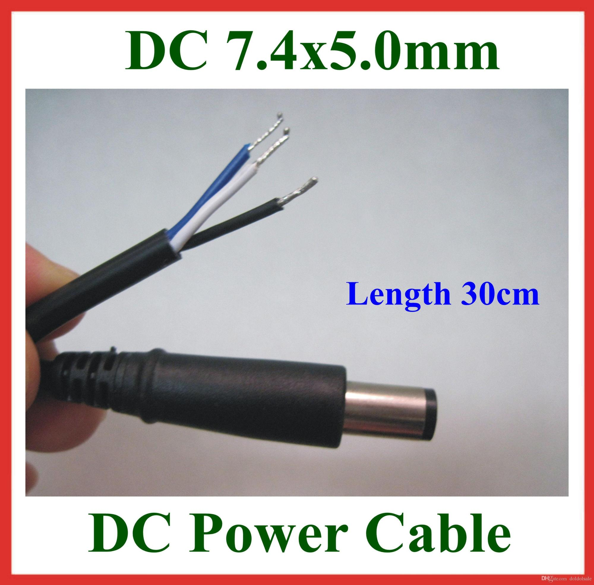 hight resolution of 2017 dc tip plug 7 4 5 0mm 7 4x5 0mm dc power supply hp laptop charger wiring diagram