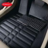 2018 Car Floor Mats Car Foot Carpets For Renault Koleos ...
