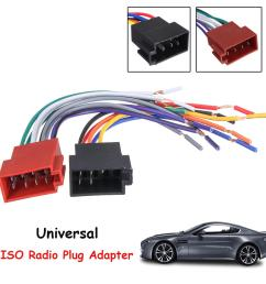 2019 universal car stereo female iso radio plug adapter wiring cable stereo harness from xiaopingguoma 7 04 dhgate com [ 1200 x 1200 Pixel ]