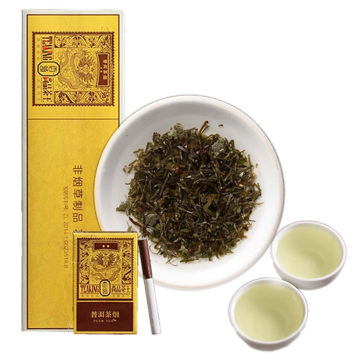 chinese sheng puer boxed