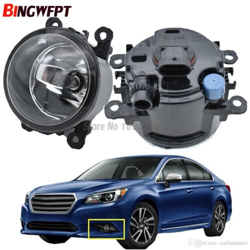 small resolution of 2x front bumper fog light for subaru legacy 2 5l h4 turbocharged 2010 2012 high brightness halogen fog lamp 12v 4300k warm white hid lights installation hid