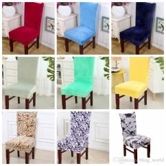 Chair Covers Dining Room Office Reddit Cover Velvet Elastic Cloth Solid Colors Seat Home Hotel Wedding Decoration Yw1858 Chairs Slipcovers Small
