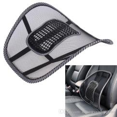 Lumbar Support Office Chair Steelcase Leap With Headrest Car Seat Cover Sofa Cool Massage Cushion Back Waist Brace L Mesh Fabric Home
