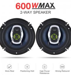 6 5 inch 16cm 600w 2 way universal car coaxial hifi speakers auto audio music stereo speaker non destructive installation discount car stereo systems  [ 1080 x 1080 Pixel ]