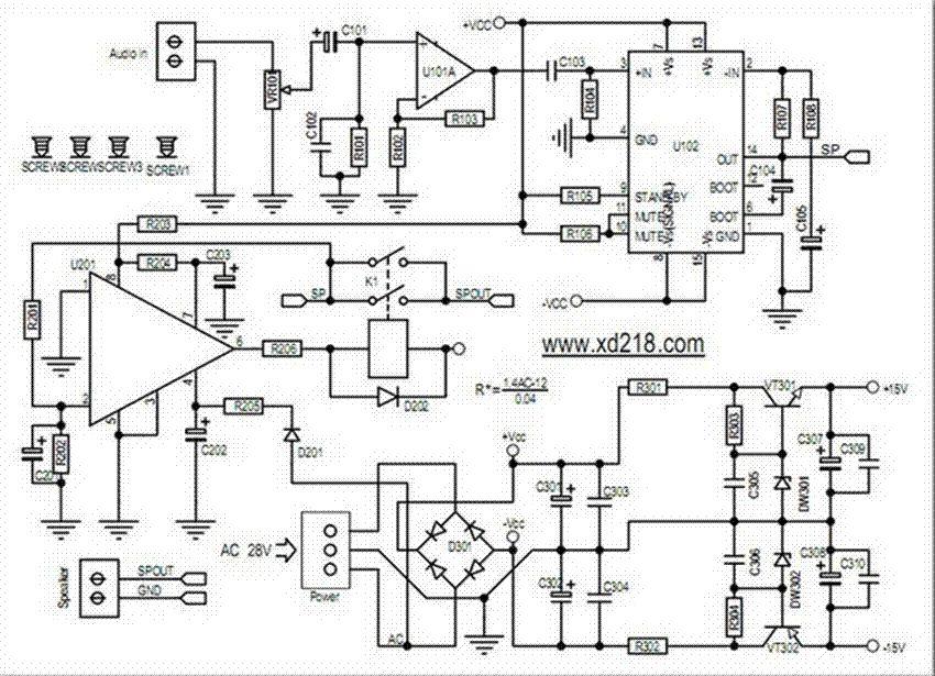 image audio amplifier circuit board