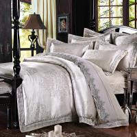 Luxury Silver Jacquard Bedding Set With Lace Queen King ...