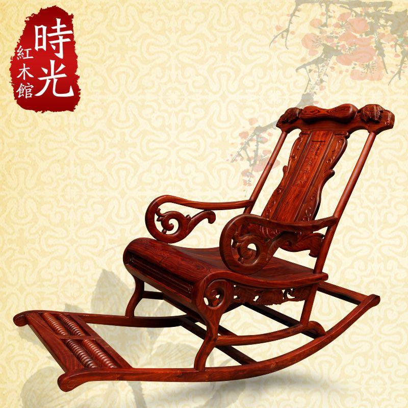 Small YE Tan Mahogany Furniture Chinese Antique Rocking