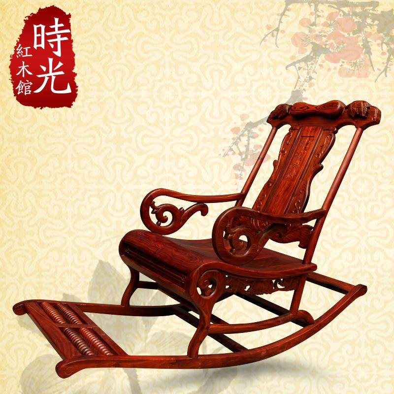 small rocking chairs second hand high seat for elderly 2019 ye tan mahogany furniture chinese antique chair wood lazy lounge old happy from xwt5242