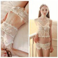 Sexy Simple Lace Bridal Undergarments Wedding Underwear ...