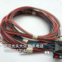 Honda Goldwing 1800 Radio Wiring Diagram Massey Ferguson 65 Gl1800 Speaker Circuit Maker