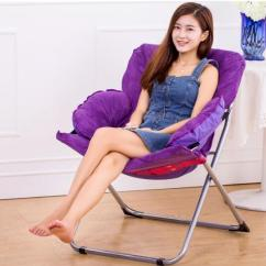 Kids Computer Chair Wall Hugger Lift 2019 Fashion Foldable Living Room Soft Furniture Sofa Leisure Chairs For Women Best Gifts Available From Jackylucy 146 9 Dhgate Com