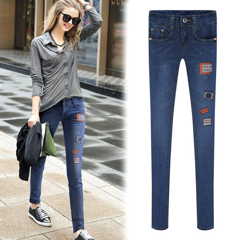 Image result for patch jeans