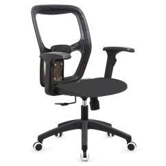 Computer Chair Parts Accessories Chico High Desk Hostgarcia