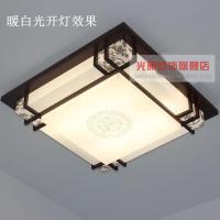 2017 Modern Led Ceiling Light Box Wood Sheepskin Lamp ...