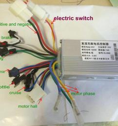 2018 24v36v48v 250w350w bldc motor speed controller 6 mosfet dual mode electric bike mtb tricycle scooter [ 3264 x 2448 Pixel ]