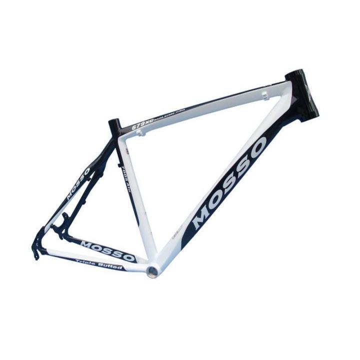 Frame Only Mountain Bikes | Frameswall.co