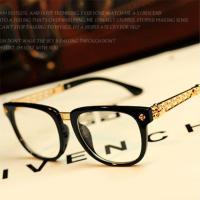 Name Brand Eyeglasses
