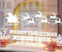Glass Wall Christmas Decoration